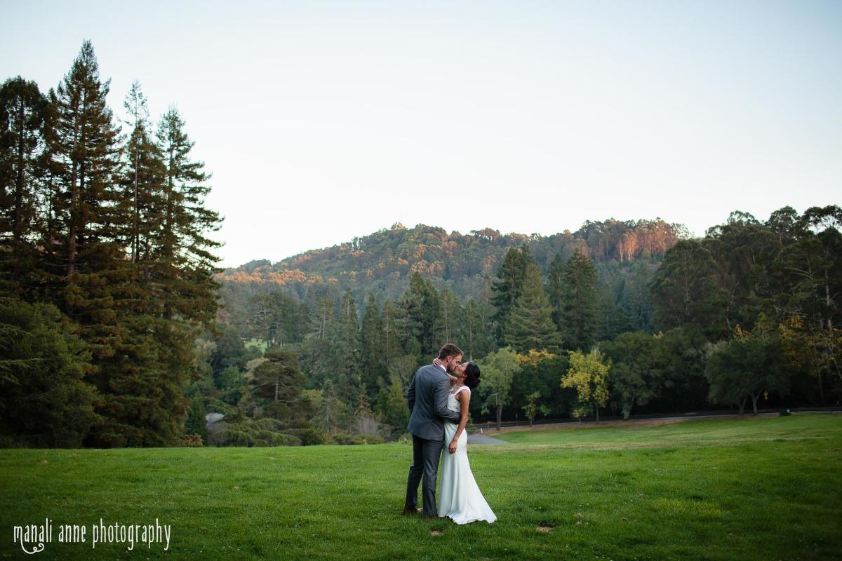 Brazilian Room Wedding, Berkeley: Jane & Adam » Manali Anne ...